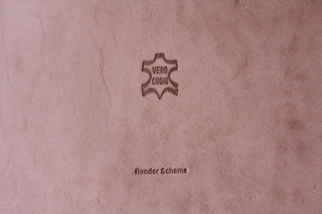 hender-scheme-blog20150621